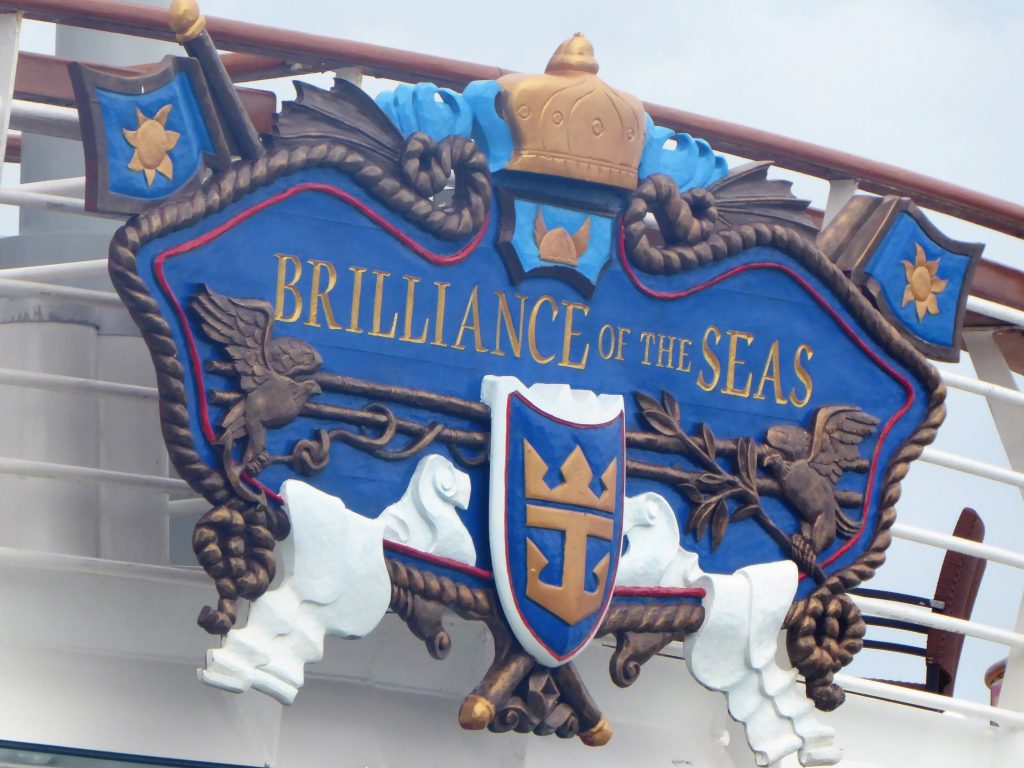 Brilliance of the Seas Marquee