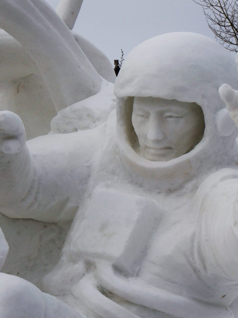 International Snow Sculpture Championship Discovery