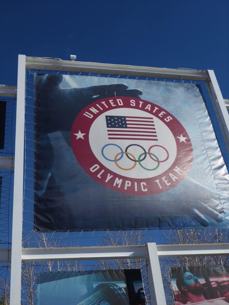 U.S. Olympic Training Center Olympic Team