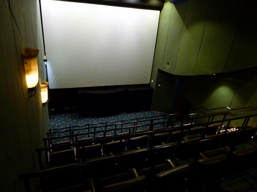 Brilliance of the Seas Cinema