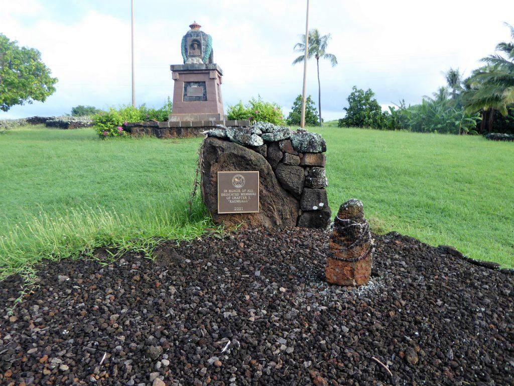 Prince Kuhio Park Kauai