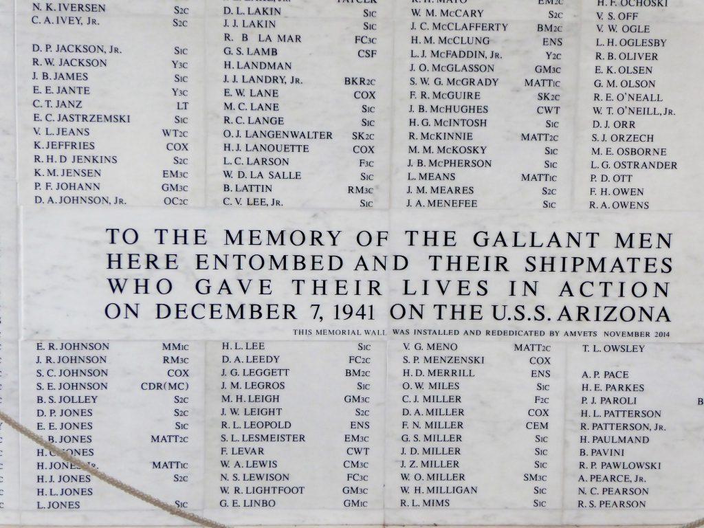 Arizona Name Wall